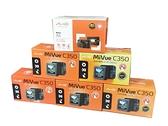 MIO C350 【送32G/福利品/保固半年】SONY 感光元件 GPS 測速提示 行車記錄器