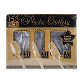 塑膠刀叉匙153入-透明