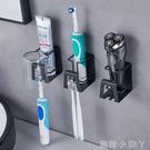 不銹鋼牙刷置物架免打孔衛生間吸壁式漱口杯架牙杯壁掛電動牙缸架 蘿莉小腳丫
