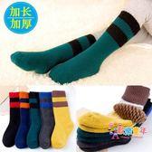 兒童襪子棉質秋冬男童加厚毛圈襪女童堆堆襪高長筒寶寶刷毛保暖襪