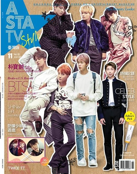 ASTA TV 臺灣版 11月號/2016 第3期