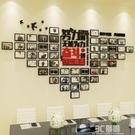 牆貼 員工風采照片牆壓克力牆貼公司企業文化牆標語勵志辦公室相框裝飾 3C優購WD