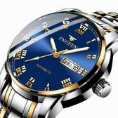 手錶 超薄男士手錶男錶防水腕錶學生韓版非機械錶運動雙日歷石英錶 米娜小鋪