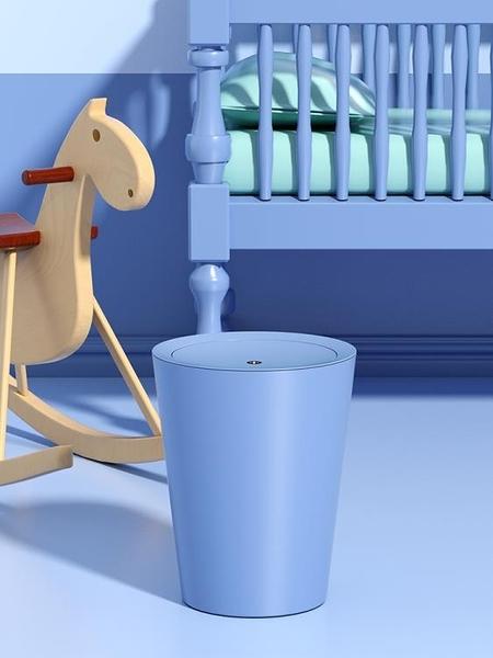 垃圾桶 北歐風家用搖蓋式垃圾桶創意帶蓋衛生間客廳廁所簡約翻蓋紙簍大號【快速出貨八折下殺】