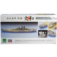 《Nano Block 迷你積木》NB-004 日本海軍大和戰艦╭★ JOYBUS玩具百貨