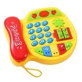 嬰幼兒童玩具電話機嬰兒早教小孩益智音樂手機寶寶0-1-3歲12個月HTCC【購物節限時優惠】