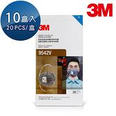 【醫碩科技】3M P2等級頭帶式帶閥型活性碳口罩 騎機車/油漆 20片*10盒 9542V*10