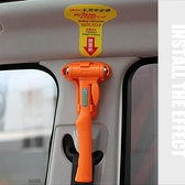 汽車用品安全錘多功能車載公交車逃生錘子破窗器救生應急工具神器