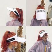 帽子女夏天空頂帽韓版百搭潮太陽帽棒球帽時尚男鴨舌帽防曬遮陽帽
