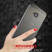 華碩 Zenfone4 Selfie Pro ZD552KL 髮絲紋背蓋 鋁合金質感 四角矽膠 防摔手機殼 凸出四角防撞