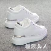 小白鞋女內增高秋季新款學生韓版厚底系帶百搭休閒白色運動鞋 LN1801 【極致男人】