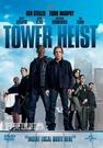 神偷軍團Tower Heist   DV...