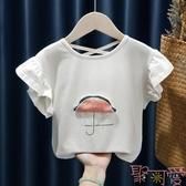女童短袖t恤夏裝兒童打底衫外穿短袖【聚可愛】