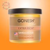 GONESH 空氣芳香膠 檀香 Sandalwood【GO000】(固體芳香罐) 78g 日本製造 原裝進口