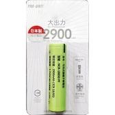 Pro-Watt  NCR-18650PF鋰電池2900mA(松下電芯)