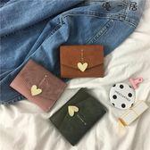 錢包女短款韓版簡約迷你可愛零錢包