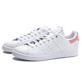 ADIDAS STANSMITH 白粉 格紋 縫線 網格 皮革 休閒鞋 女(布魯克林) FV4070