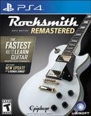 PS4 Rocksmith 2014 Edition Remastered 搖滾史密斯 2014 精裝版(美版代購)