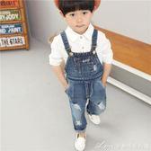 新款男童春裝5牛仔褲3-6-7歲小孩子秋季時尚背帶褲兒童長褲4艾美時尚衣櫥