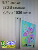 [COSCO代購]  W118397 iPad (第六代) Wi-Fi 32GB 銀 Silver (MR7G2TA/A)
