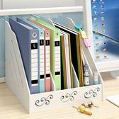 檔案夾辦公用文件架桌面木質資料架文件欄文件框文件筐A4文件收納架創意免運