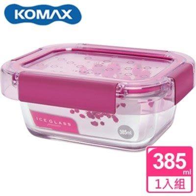 新一代 KOMAX 冰鑽長形強化玻璃保鮮盒 粉 385ml(59853)【AE02267】