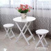 時尚實木休閒桌椅套件可折疊組合酒吧戶外室內咖啡桌靠背椅子YYP   傑克型男館