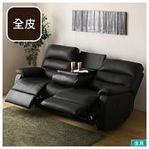 ◎全皮3人用頂級電動可躺式沙發 BELIEVER BK NITORI宜得利家居