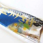 【明珠海產】嚴選薄鹽鯖魚3片組-含運價
