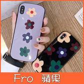 蘋果 iPhone XS MAX XR iPhoneX i8 Plus i7 Plus 小花朵 手機殼 全包邊 保護殼