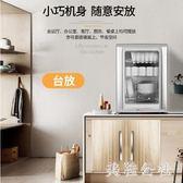 220v 消毒櫃立式家用迷你小型單門高溫消毒碗櫃 ZB1371『美鞋公社』