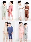 兒童純棉睡衣男童女童家居服套裝小寶寶秋裝大男孩薄款長袖春秋季  歐韓時代
