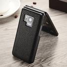可觸屏 三星W手機套w2015皮套W保護套WG9298外殼 降價兩天