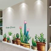 客廳牆貼紙牆面創意餐廳臥室房間床頭裝飾溫馨貼畫小清新牆紙自黏 雙12全館免運