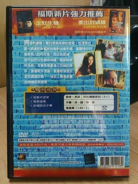 影音專賣店-P00-078-正版DVD-電影【情人眼裡出西施】-葛妮絲派特洛 傑克布萊克