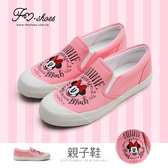 休閒鞋.正版迪士尼親子餅乾鞋(17-22)-粉-FM時尚美鞋.Lifestyle