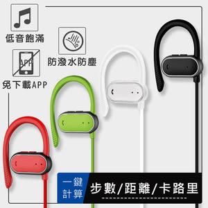 【SOYES】智能計步IPX4防汗防水運動藍牙耳機BT6(公司貨)綠色