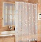 衛生間浴室防水浴簾套裝淋浴隔斷簾布料加厚防霉【全館免運】