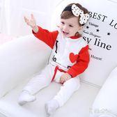 嬰兒連體衣新生兒哈衣爬服裝男女寶寶0-3-6個月  LY8179『美鞋公社』