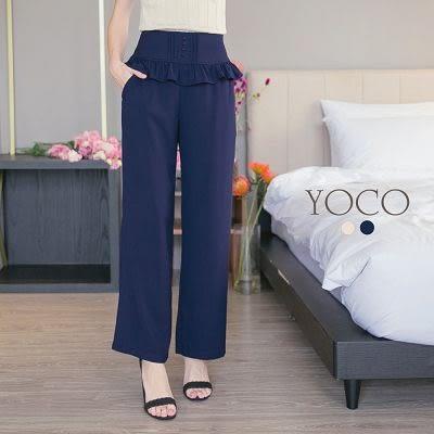 東京著衣【YOCO】氣質荷葉垂墜感造型寬管褲-S.M.L(171835)