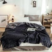 小毛毯被子雙層加厚保暖單人蓋腿午睡床單學生宿舍冬季珊瑚絨毯子