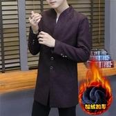 冬季男士風衣男中長款韓版修身加絨加厚帥氣呢子外套毛呢大衣男裝 瑪麗蘇