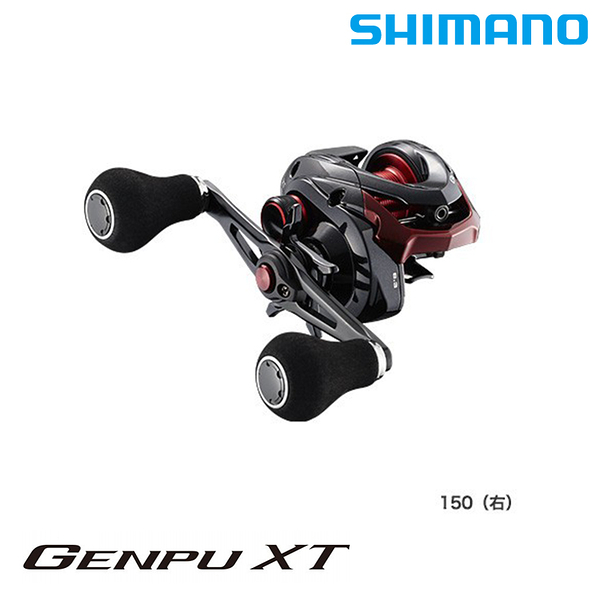 漁拓釣具 SHIMANO 20 GENPU XT 150型 [兩軸捲線器]