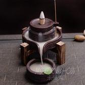 陶瓷倒流香塔香沉香檀香爐時來運轉 家用創意香薰爐香座仿古擺件