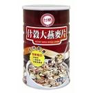 【台糖優食】什穀大燕麥片 x1入(800g/罐) ~全素、綜合穀物配方