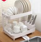 瀝水架廚房碗架濾水籃
