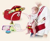 嬰兒背帶嬰兒背帶新生兒寶寶前抱式小孩帶抱娃神器腰凳坐登多功能四季通用 雲雨尚品