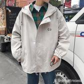 秋季新款港風bf風連帽情侶夾克學生中長款風衣薄款寬鬆男士外套潮 時尚潮流