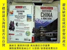 二手書博民逛書店Southern罕見china 中國南方Y203004