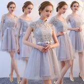 小禮服 伴娘服2018新款夏季韓版灰色伴娘禮服裙女短姐妹團顯瘦洋裝小禮服